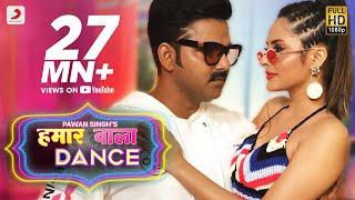 Pawan Singh   Hamaar Wala Dance   Vinay Vinayak   Official Video   Bhojpuri Dance Hit 2019