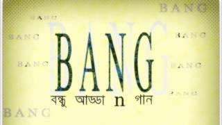 BANG(Audio Natok)