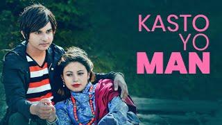 Sunil Giri - Kasto Yo Maan | (official Music Video) | 4K