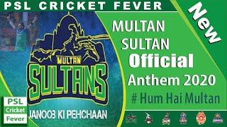 Multan Sultan Janoob Ki Pehchan New Song 2019
