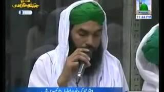 Qalb Mein Ishq Aal Rakha Hai. Qari Khalil Attari (05 08 2013)