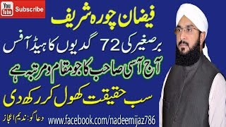 Hafiz imran aasi by faizan chura sharif best speech