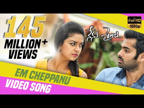 Xxx Mp4 Em Cheppanu Full Video Song Nenu Sailaja Telugu Movie Ram Keerthi Suresh Devi Sri Prasad 3gp Sex