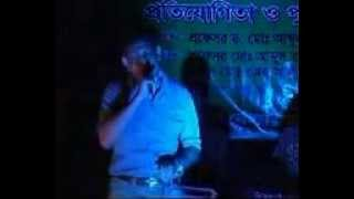 Kotjetomake Besesivalo, by Md. Safikul Islam, Assist. Prof.of English, Govt. Begum Rokeya College,r