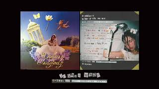Joanna Wang 王若琳《Sabrina Don't Get Married Again! 莎賓娜,不要再結婚了!》Official Audio Video