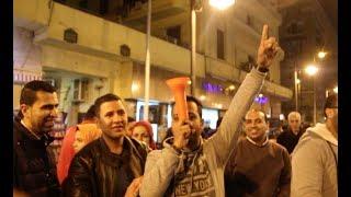 أخبار اليوم | جماهير الأهلي تحتفل بكأس السوبر في شوارع وسط البلد