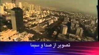نگراني ها از بابت خطر زلزله در تهران