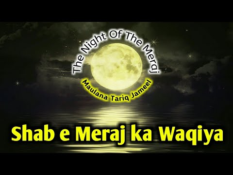 Xxx Mp4 Shab E Meraj Ka Waqiya By Maulana Tariq Jameel 3gp Sex