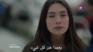 مسلسل حب أعمى الحلقة 46 الموسم الثاني الحلقة 11 مترجمة القسم 6 حصريا