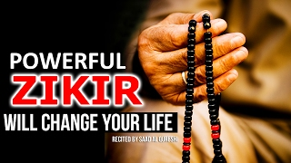 This POWERFUL ZIKIR Will Change Your Life Insha Allah ᴴᴰ