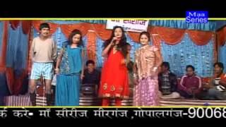Hamra Milal Ba Nihar Me | Bhojpuri Hot Songs 2014 New | Raj Nandani