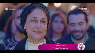 السفيرة عزيزة - لقاء مع الفنانة/ نادية رشاد تتحدث عن دورها بمسلسل الطوفان وكيف بدأت مشوارها الفني