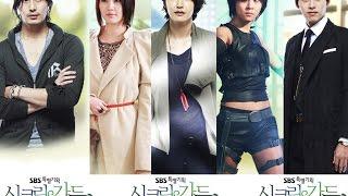 Secret Garden Ep12 - Korean drama Eng Sub