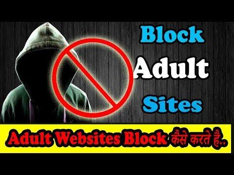 Xxx Mp4 Adult Website Block Kaise Karte Hai Bina Kisi Software Ke 3gp Sex