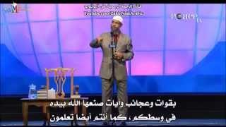 هل عيسى افضل من محمد لأنه ولد بدون اب وهو حي لحد الان ؟ - ذاكر نايك Dr zakir Naik