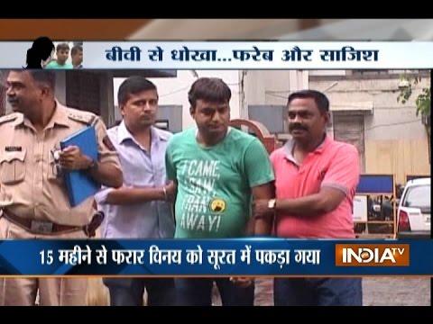 Man Held for Cheating Wife in Mumbai