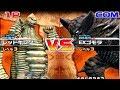 Download Video Download Daikaiju Battle Ultra Coliseum DX - Red King vs EX Gomora 3GP MP4 FLV