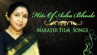 Hits Of Asha Bhosle - Marathi Song    Jukebox   