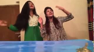 Mousumi Hamid & Irin Afrose Dance