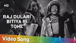 Raj Dulari Bitiya Ri Tohe   Angaaray (1954)   Nargis   Lata Mangeshkar