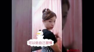 【櫻桃飾品】珍珠丸子頭盤髮器10133