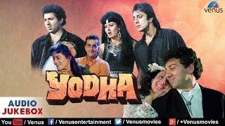 Yodha   Full Songs   AUDIO JUKEBOX   Sunny Deol, Sanjay Dutt, Raveena Tandon & Sangeeta Bijlani  