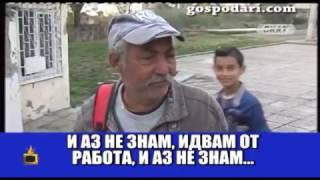 Роми разсъждават над гласуването за референдум