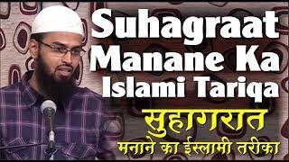 Suhagraat - Wedding Night Manane Ka Islami Tariqa By Adv. Faiz Syed