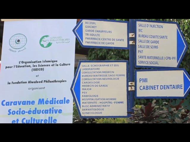 ISESCO/Alwaleed Philantropies: Caravane médicale à Dakar
