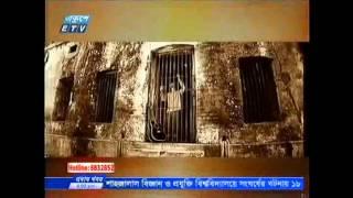 Waqeel _Ekushe Shondha Part 1 (Starts with Ta Na Hole Manab Janam)