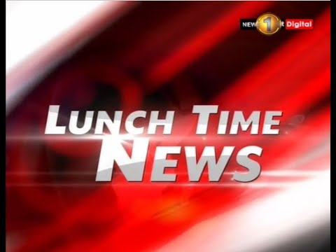 News 1st: Lunch Time Sinhala News | (23-10-2018)