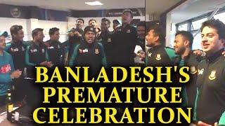 ICC Champions trophy:  Bangladesh premature celebration ahead of semi final | Oneindia News