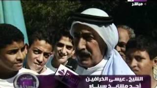 برنامج منتهى الصراحه06.10.2011 مع مصطفى بكرى كامله .Part08