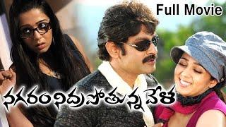Nagaram Nidrapothunna Vela Telugu Full Length Movie    Charmy Kaur, Jagapathi Babu