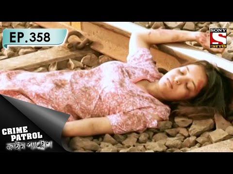 Crime Patrol - ক্রাইম প্যাট্রোল (Bengali) - Ep 358 – Goonda Raaj (Part-1)
