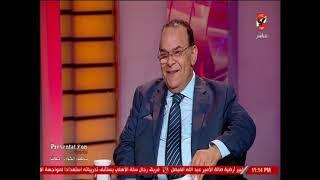 حامد عز الدين اتمنى التوفيق للمدرب الجديد وتحقيق الانتصارات مع الأهلي