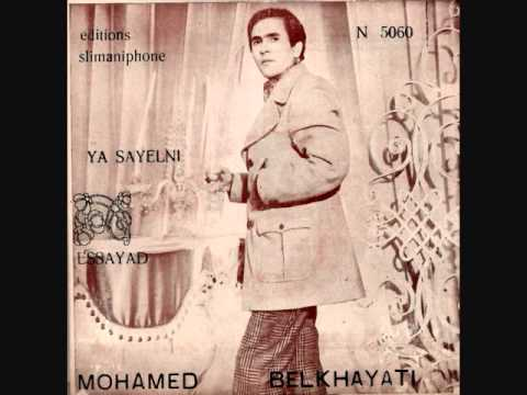 Le chanteur Algérien Cheikh Mohamed Belkhayati Ya Sayelni Essayyad 7