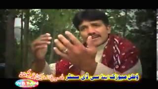Chalo Koi Gal Nahi By Naeem Hazara   YouTube