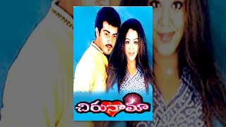 Chirunama Telugu Full Length Movie || Ajit, Jyothika