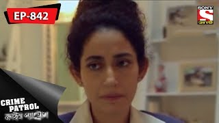 Crime Patrol  - ক্রাইম প্যাট্রোল  ( Bengali) - Kidnapping Case -  Ep 842 -  10th February, 2018