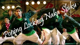 Locking Popping Na Sikha - Marathi Song - Aayna Ka Bayna - Sachin Khedekar, Amruta Khanvilkar