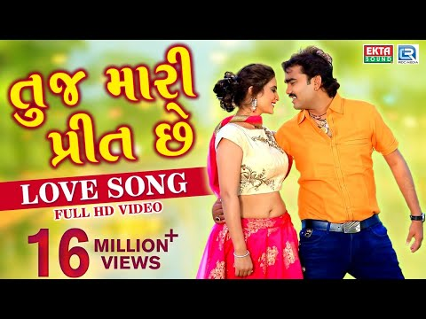 Xxx Mp4 JIGNESH KAVIRAJ Tuj Mari Preet Chhe Full HD VIDEO New Gujarati Song 2018 RDC Gujarati 3gp Sex
