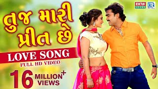 JIGNESH KAVIRAJ - Tuj Mari Preet Chhe | Full HD VIDEO | New Gujarati Song 2018 | RDC Gujarati