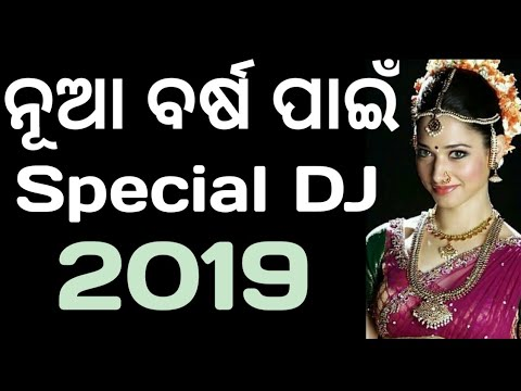 Xxx Mp4 New Year Special Odia Dj Songs 2019 Odia Nonstop Full Dhamaka Dj Songs 2019 3gp Sex