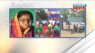 Nomination Filing For Panchayat Election Begins In Various Parts of Odisha