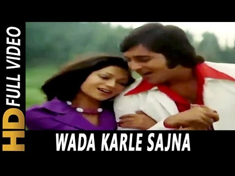 Xxx Mp4 Wada Karle Sajna Tere Bina Mohammed Rafi Lata Mangeshkar Haath Ki Safai Songs Vinod Khanna 3gp Sex
