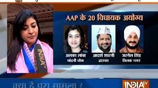 Disqualified MLA Alka Lamba to India TV: AAP still stands strong despite the latest blow