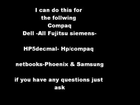 Dell password unlock (Bios ) - playithub com