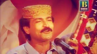 Ghulam Hussain Umrani - Ae Sindh Gulhan Thio Me Hawayon