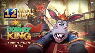 THE DONKEY KING - OFFICIAL THEATRICAL TRAILER - HD